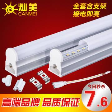 灿美led灯管t5一体化日光灯