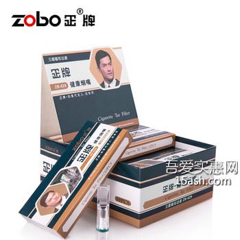 Zobo正牌磁石纳米珠一次性烟嘴50支散装 天猫仅9.9元包邮