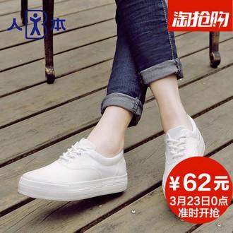 淘实惠62元包邮 人本文艺小白鞋帆布鞋
