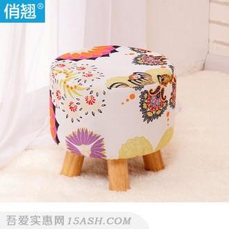 俏翘 实木创意布艺小板凳