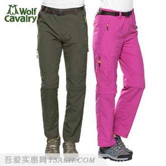 CavalryWolf/狼骑 春夏户外透气可拆卸速干长裤