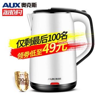 hx-a5108防烫不锈钢电热水壶1