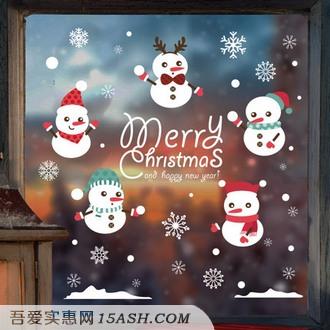 宝梦 圣诞节日橱窗玻璃贴纸