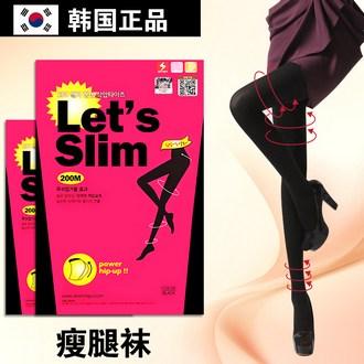 韩国let s slim 瘦腿袜200m