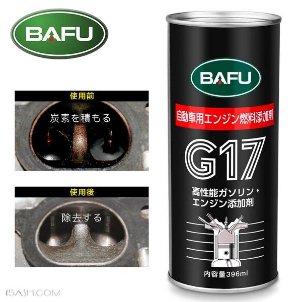 巴孚G17PEA原液出口日本版汽车燃油添加剂