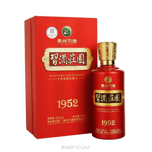 贵州习酒习酒庄园 窖藏1952浓香型52度500ml白酒礼盒装