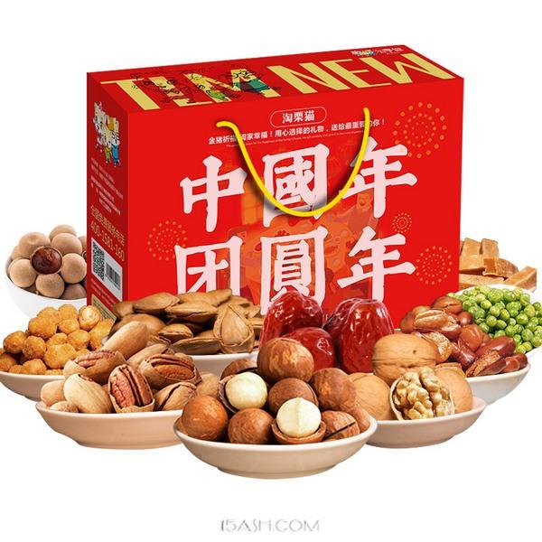 淘栗猫年货大礼包1688g/10袋装,坚果年货礼盒