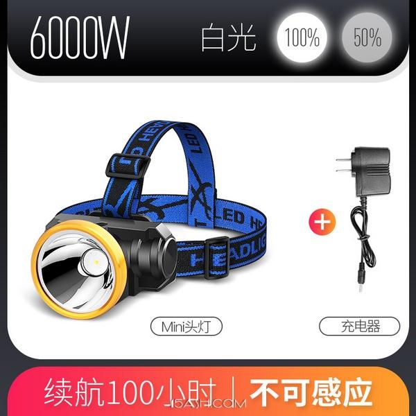 探露LED头灯强光充电钓鱼灯,长续航100小时