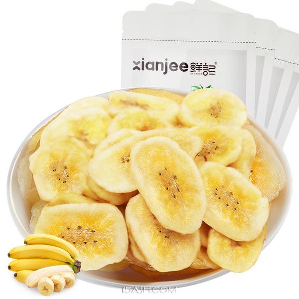 4袋香蕉片,好吃不贵。