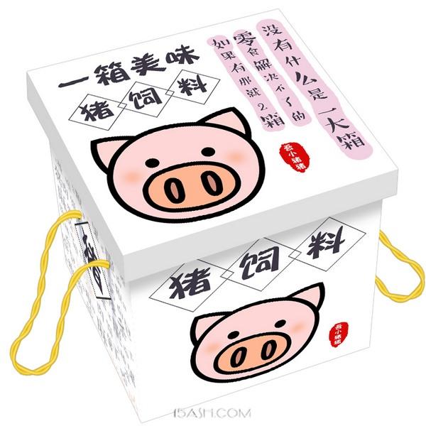 网红过年零食大礼包散装猪饲料礼盒