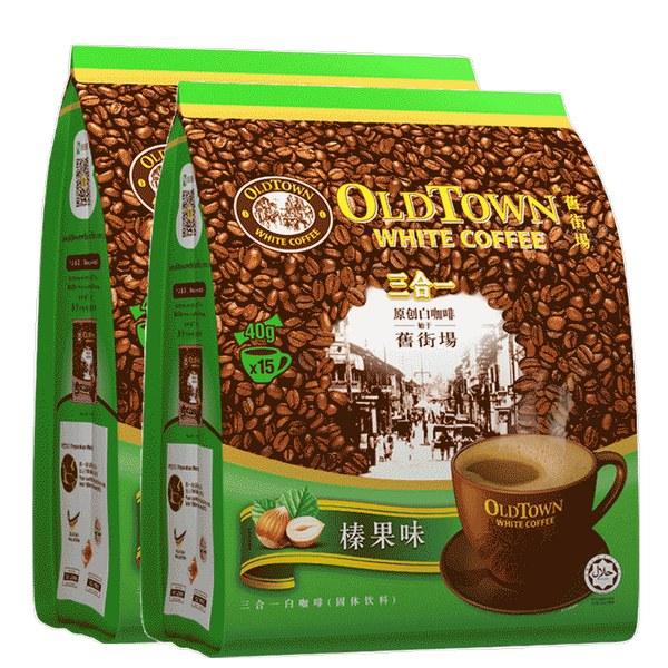 马来西亚进口旧街场白咖啡榛果味2袋*600克