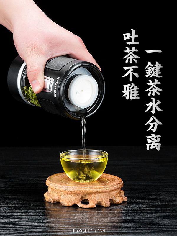 博奥尼茶水分离杯316不锈钢保温杯礼盒装