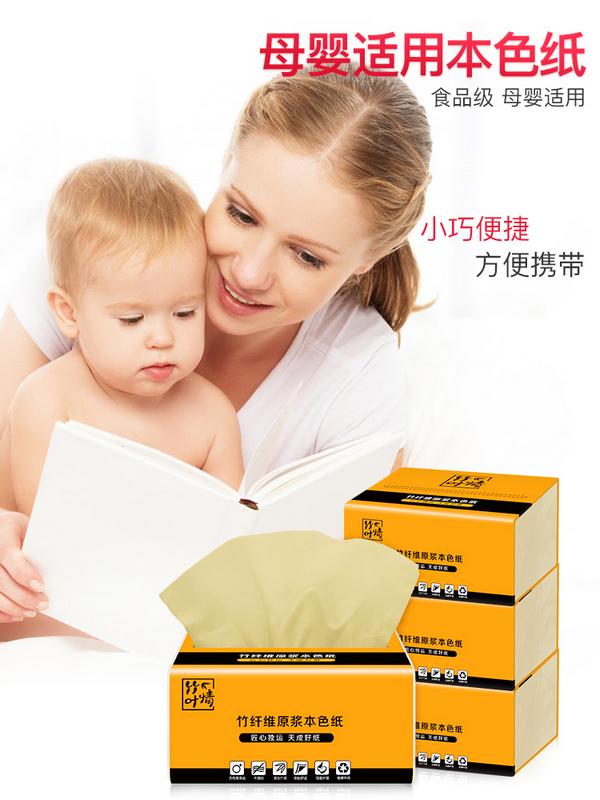 母婴适用家用本色纸实惠装整箱32包