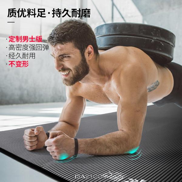 奥义男士健身瑜伽垫子