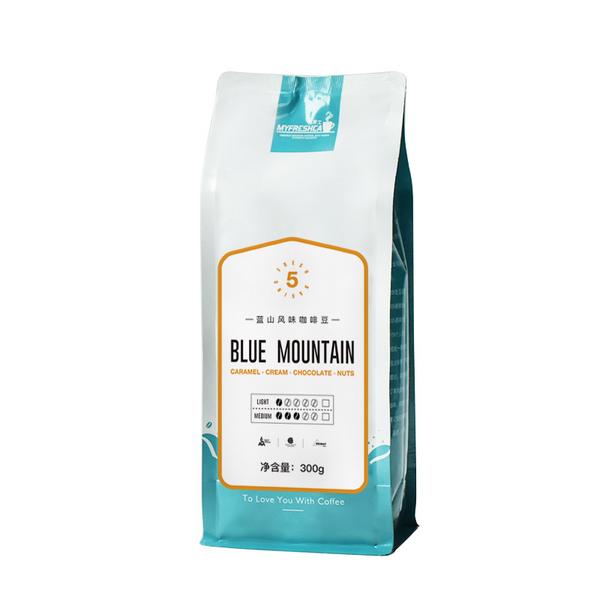 弗莱士蓝山风味挂耳式咖啡 用券9.9元包邮