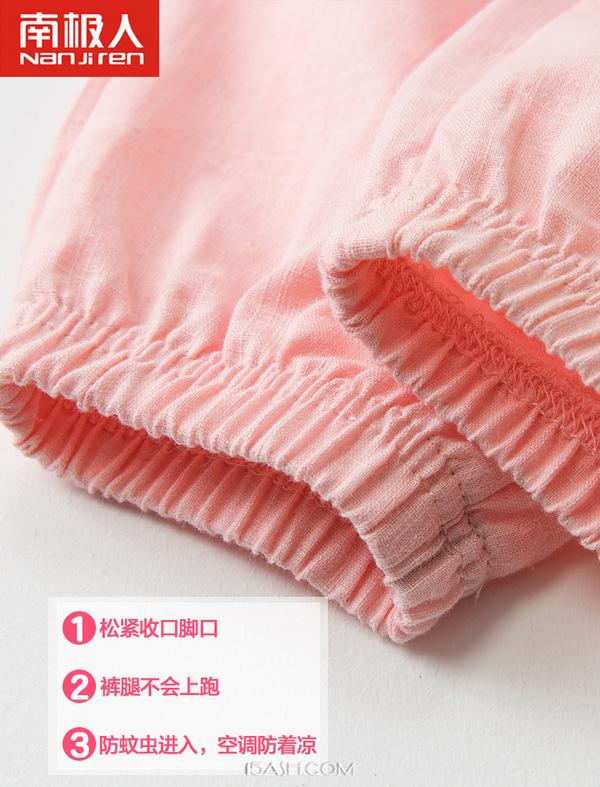 南极人薄款薄款儿童纯棉防蚊裤