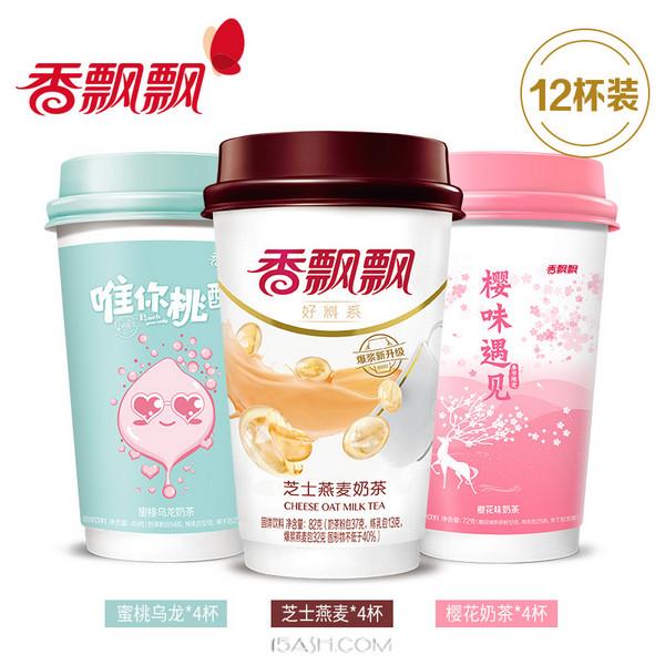 香飘飘奶茶好料系列芝士组合奶茶12杯整箱