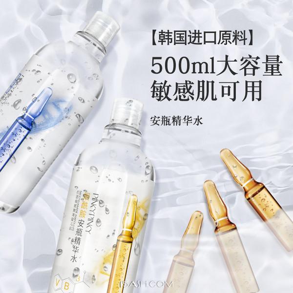 缤肌玻尿酸烟酰胺爽肤水500ml