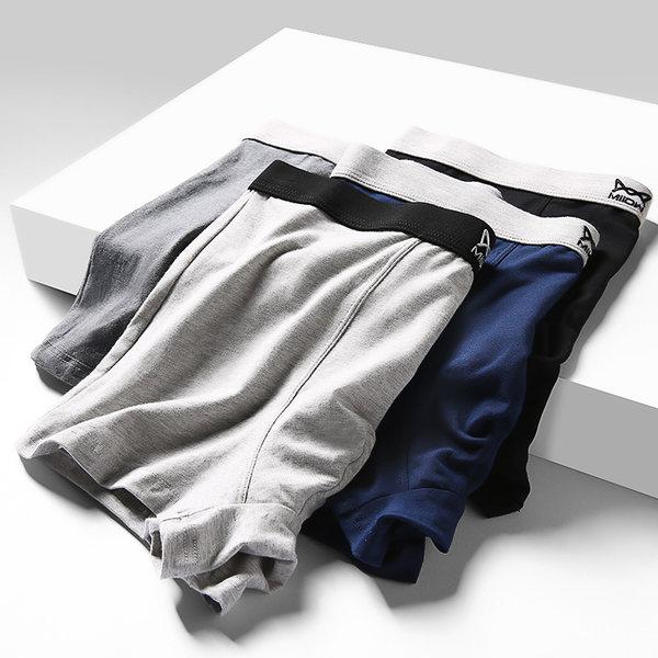 猫人男士莫代尔平角裤4条装