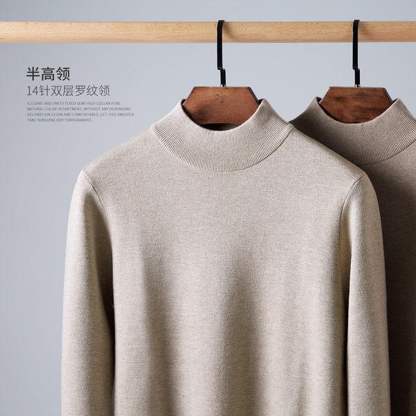 墨麦客男装秋冬季保暖半高领毛衣