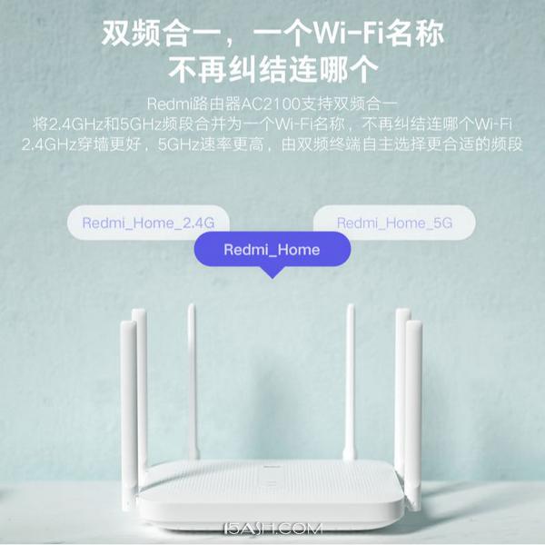 加强WiFi信号,在家上网再也不怕卡