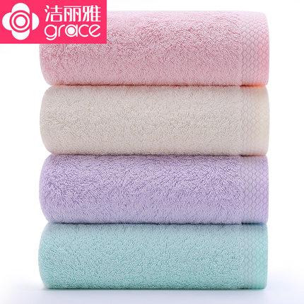 洁丽雅100%新疆纯棉毛巾2条装