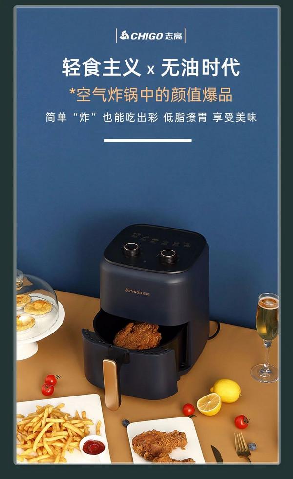 超值生活# 本以为空气炸锅是交智商税,结果真香!